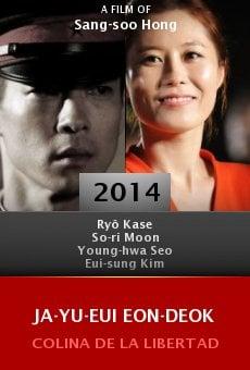 Ja-yu-eui eon-deok online
