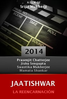 Jaatishwar online
