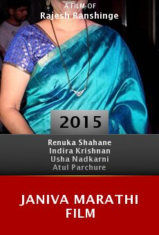 Ver película JANIVA Marathi film