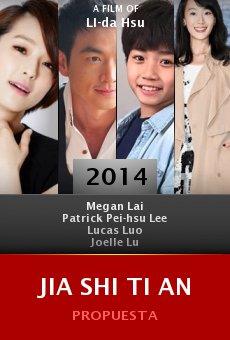 Ver película Jia shi ti an