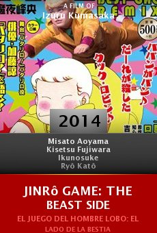 Jinrô Game: the Beast Side online