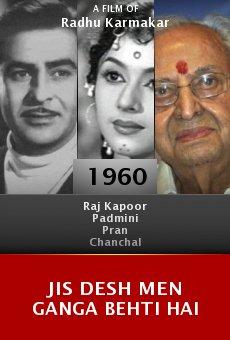 Ver película Jis Desh Men Ganga Behti Hai