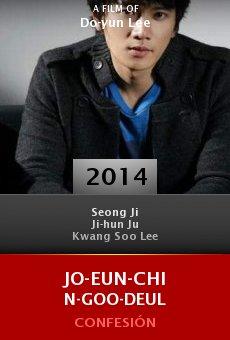 Jo-Eun-Chin-Goo-Deul online