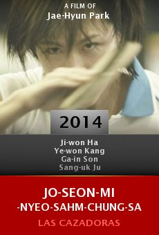 Ver película Jo-seon-mi-nyeo-sahm-chung-sa