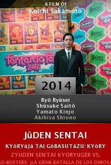 Ver película Jûden Sentai Kyôryûjâ tai Gôbasutâzu: Kyôryû Daisakusen! Saraba Eien no Tomo yo