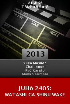 Ver película Juhô 2405: Watashi ga shinu wake