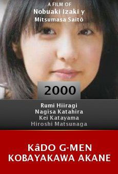Kâdo G-men Kobayakawa Akane online free