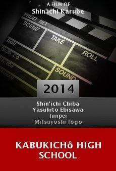 Ver película Kabukichô High School