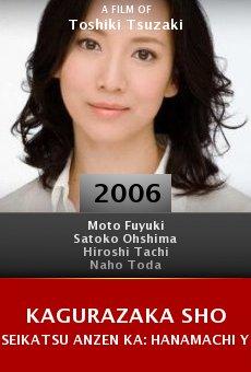 Kagurazaka sho Seikatsu anzen ka: Hanamachi yokubô no satsui online free