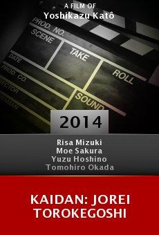 Ver película Kaidan: Jorei torokegoshi