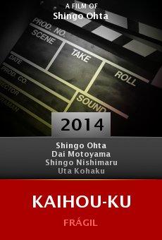 Ver película Kaihou-ku