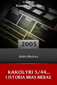 Kakolyri 5/44... I istoria mias meras online free
