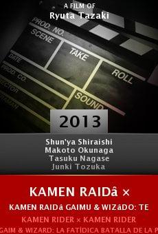 Ver película Kamen raidâ × Kamen raidâ Gaimu & Wizâdo: Tenka wakeme no Sengoku Movie daigassen