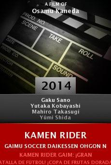 Kamen Rider Gaimu Soccer Daikessen Ohgon no Kajitsu Sôdatsusen Online Free