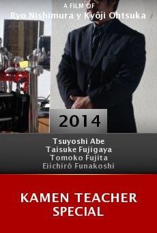 Ver película Kamen Teacher Special