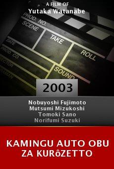 Kamingu auto obu za kurôzetto online free