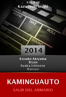 Ver película Kaminguauto