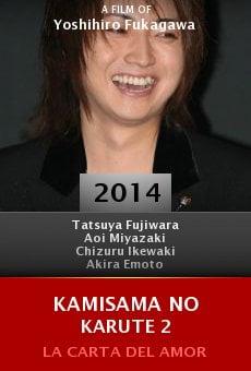 Ver película Kamisama no karute 2
