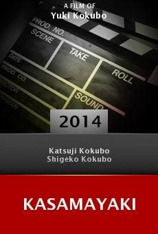 Ver película Kasamayaki