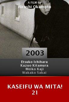 Kaseifu wa mita! 21 online free