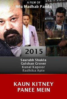 Ver película Kaun Kitney Panee Mein