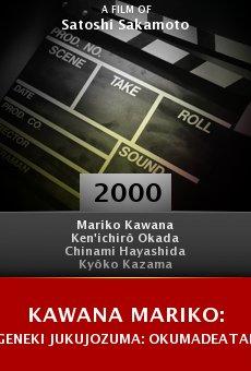 Kawana Mariko: Geneki jukujozuma: Okumadeataru... online free