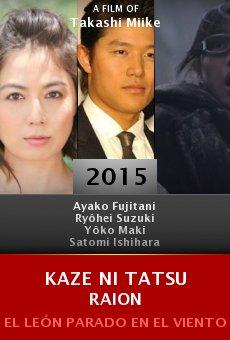 Ver película Kaze ni tatsu raion