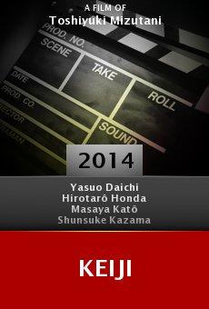 Ver película Keiji