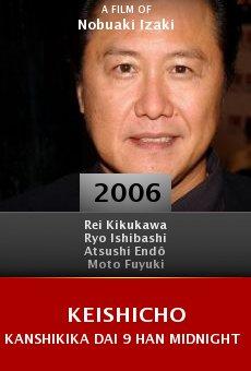 Keishicho kanshikika dai 9 han Midnight Blue online free