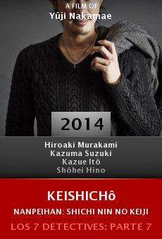 Ver película Keishichô nanpeihan: Shichi nin no keiji 7