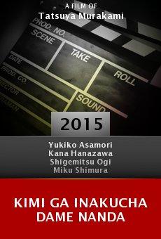Ver película Kimi ga inakucha dame nanda