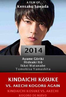 Ver película Kindaichi Kôsuke vs. Akechi Kogorô Again