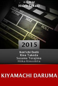 Ver película Kiyamachi Daruma