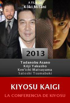 Kiyosu kaigi online