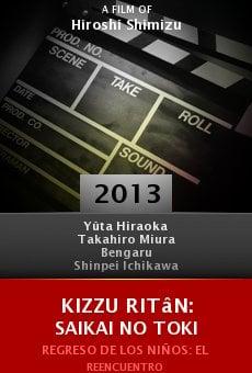 Kizzu ritân: Saikai no toki online free