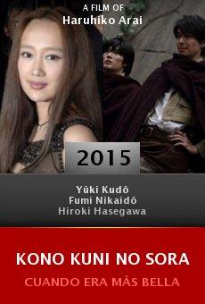 Ver película Kono Kuni no Sora