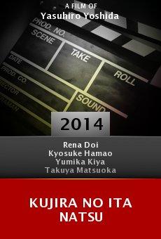 Watch Kujira no ita natsu online stream