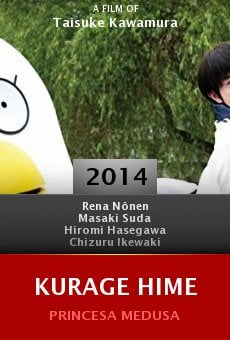 Watch Kurage hime online stream