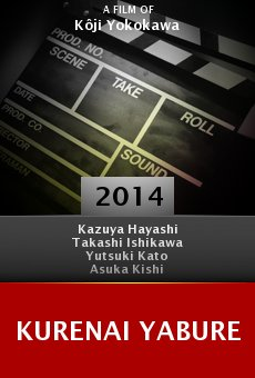 Ver película Kurenai yabure