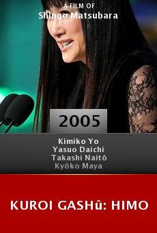 Kuroi gashû: Himo online free