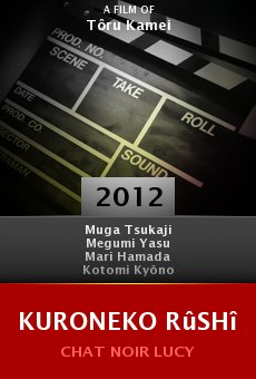 Ver película Kuroneko Rûshî