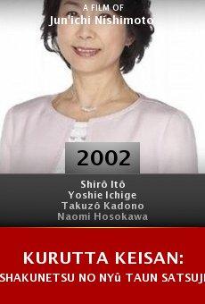 Kurutta keisan: Shakunetsu no nyû taun satsujin jiken online free