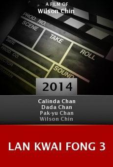 Lan Kwai Fong 3 online