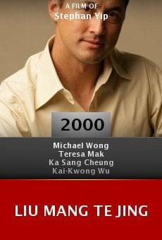 Liu mang te jing online free