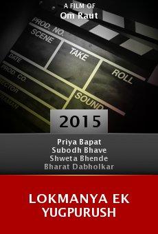 Ver película Lokmanya Ek Yugpurush