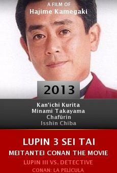 Watch Lupin 3 Sei Tai Meitantei Conan the Movie online stream