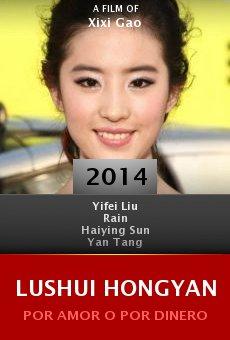 Ver película Lushui Hongyan