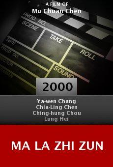 Ma la zhi zun online free