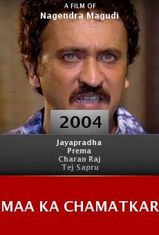 Maa Ka Chamatkar online free