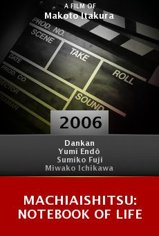 Machiaishitsu: Notebook of Life online free